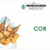 Насіння сої Сігалія, Султана, Сінара та Віола (Probstdorfer Saatzucht)