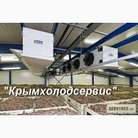 Овощехранилища в Крыму под ключ.Монтаж холодильного оборудования