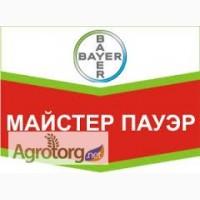 Продам гербіцид МАЙСТЕР ПАУЕР