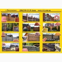 Продам бетонные изделия