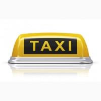 Такси в Актау, КаракудукМунай, Жанаозен, Курык, Курьерские, почтовые услуги, Аэропорт