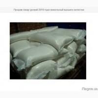 Продаем сахар свекольный по приемлемым ценам оптом