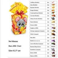 Новогодние подарки 004 Мышка 400г
