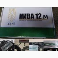 Система контроля высева НИВА 12 М (сигнализация, электроника)
