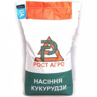 Насіння кукурудзи ДН Джулія Рост Агро