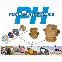 Ремонт гидромоторов и гидронасосов Poclain