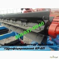 Измельчитель-каток КР-6П/КЗК водоналивно- барабанного типа в захвате 6 метров под 80 л.с