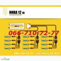 Система контроля НИВА-12М это не Новинка! Сигнализация Нива проверенна годами работы