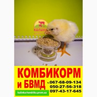 Комбикорм Калинка на Анголенко прямо на Автостанции 3