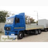 Грузовой автомобиль МАЗ-5340В9-420-035