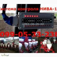 Купите Сигнализация(контроль высева семян НИВА 12М)система контроля для сеялок СУПН, СУ-8