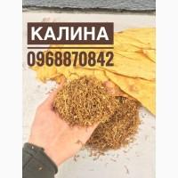 Продам тютюн табак Вірджінія Вирджиния 300 за 1 кг гільзи