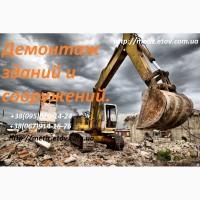 Демонтаж зданий и сооружений.ВЫКУПАЕМ:Трубы стальные и Железобетонные, Плиты дорожные