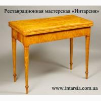 Реставрация столов в Харькове