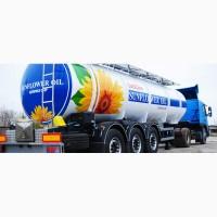 Закупаем масло подсолнечное нерафинированное