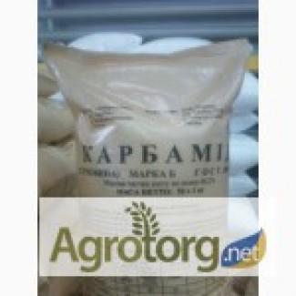 Карбамід, селітра продаємо по Україні і на експорт