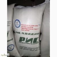 Акция!!!!! Продам круглый украинский рис Холдинг 14, 50 грн/кг
