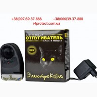 Купить ультразвуковой отпугиватель мышей +и крыс на 200 кв.м