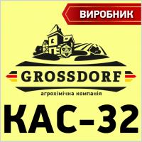 КАС32, карбамидно-аммиачная смесь, заводской