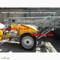 ГЛАВНЫЙ опрыскиватель MAKSUS прицепной ОП-2000/2500 гидравлика +смеситель!Максус 200018