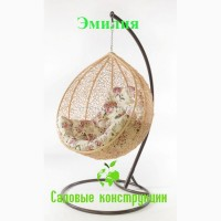 Кресло кокон Хмельницкий