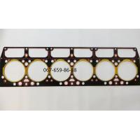 Прокладка головки блока на двигатель ЛиАз LiAz