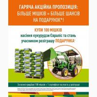 Семена кукурузы Евралис Euralis акция курс евро 32+розыгрыш трактора Джон Дир