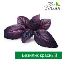 Продаем пряные травы ФХ Пан Билан