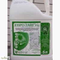 Продам гербіцид ЄВРО-ЛАНГ