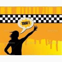 Такси Актау Курьерские услуги в городе Актау