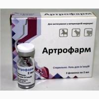 Артрофарм гель для иньекций (3 фл. х 2 мл)