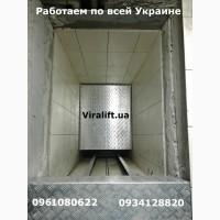 Грузовой подвальный лифт подъёмник