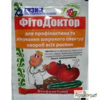 Продам Биофунгицид Фитодоктор ТМ Ензим