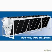 GUNTNER Промышленное холодильное оборудование