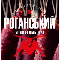 Колбасные изделия от производителя ВП РОГАНСЬКИЙ М#039;ЯСОКОМБІНАТ