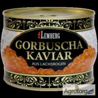 Красная икра Горбуши LEMBERG премиум 500 гр. (Германия)