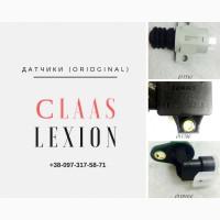 Датчики для зерноуборочных комбайнов Claas Lexion (Original) 011780.0
