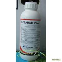 Фуфанон 570, к.е. инсектицид, акарицид
