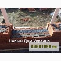 Пеностекло гранулированное цена Киев