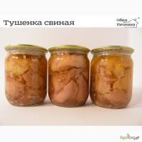Продаем домашнюю тушенку и мясо-крупяные консервы