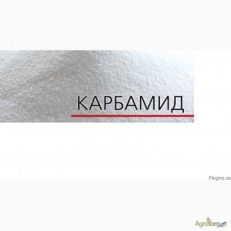 Нитроаммофос, аммофос, карбамид, оптом по Украине, на экспорт. Доставка