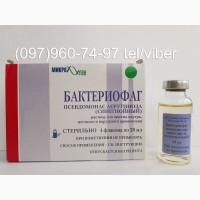 Бактериофаг псевдомонас аеругиноза (синегнойный) 20мл-4фл-Харьков