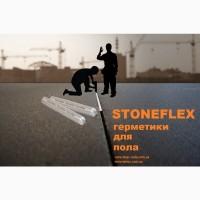 Герметики Stoneflex для промышленных полов