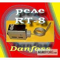 Термореле Danfoss RT-8L –распродажа