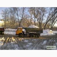 Уборка, вывоз снега Киев