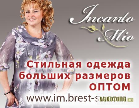 2e605768b36 Стильная Одежда Для Женщин