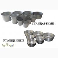 Алюминиевые формы для выпечки пасок и куличей
