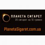 Табак заводской ЛЁГКИЙ