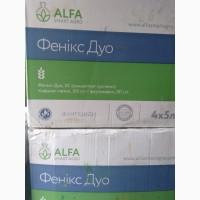Продам гербициди фунгициди инсектициди протравители