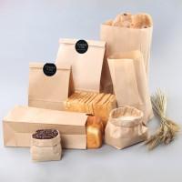 Бумажные пакеты с прямоугольным дном изготовление и продажа